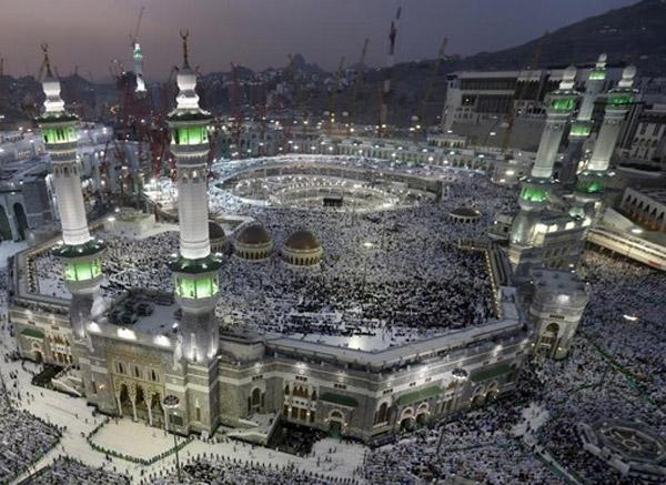 Holy Mosque Makkah Saudi Arabia